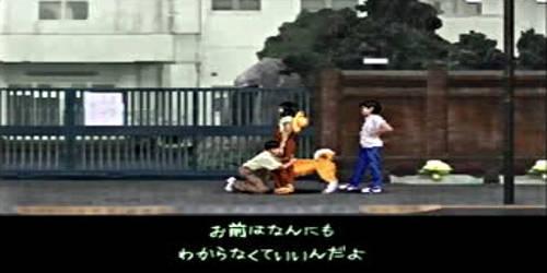 yuyamidoritankentai_wakaranakuteii_title.jpg
