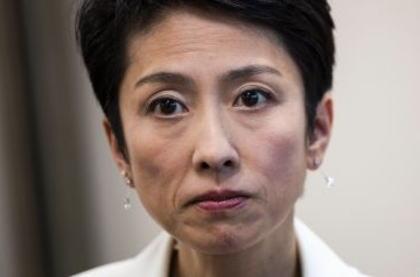蓮舫 戸籍 二重国籍 帰化 国籍離脱申請書 公職選挙法 国籍法