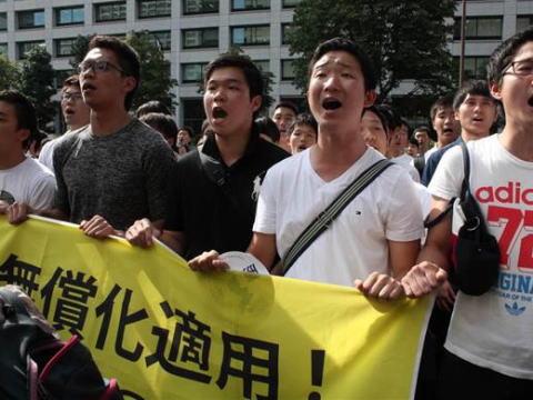 東京地裁 朝鮮学校 無償化 在日朝鮮人 北朝鮮 ミサイル 核 差別利権