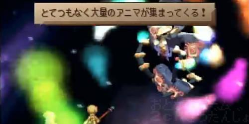 sagafrontier2_egg_tairyou_no_anima_title.jpg