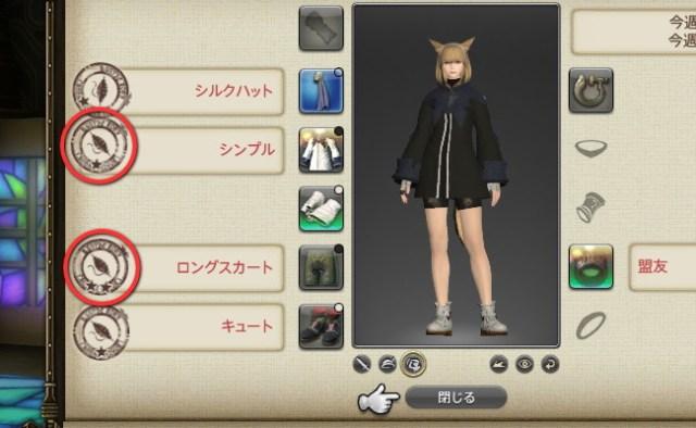 ファッションチェック12