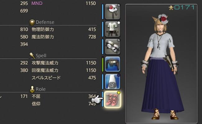 ファッションチェック20