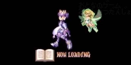 princesscrown_loading_title.jpg