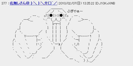 20100210-014.jpg