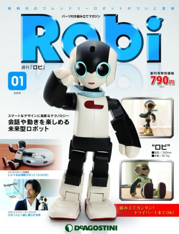 デアゴスティーニのロボット組立雑誌、売れすぎて重版決定