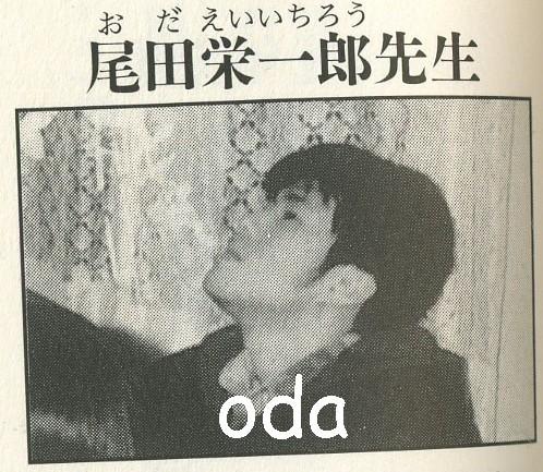 尾田栄一郎とかいう1発屋wwww