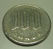 本気で磨いた100円玉があまりに綺麗過ぎるとネットで話題に