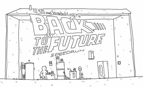 【動画】 「バック・トゥ・ザ・フューチャー」を60秒のアニメーションで再現した作品