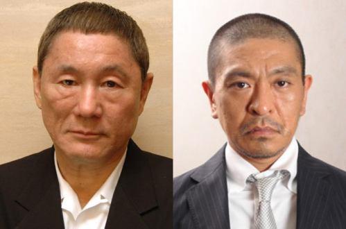 """ビートたけし vs 松本人志、""""天才""""はどっち?"""