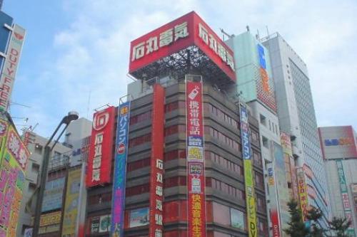 電気のことなら「石丸電気」、秋葉原本店終了のお知らせ。 約70年の歴史に幕