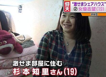 「日本人がとんでもねえ部屋に住んでやがるぞ」とイギリスのニュース記事に (画像あり)