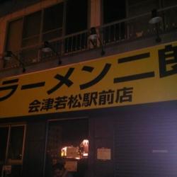ラーメン二郎会津若松駅前店がオープン…深夜から並ぶ人が現れ、朝6時過ぎには100人