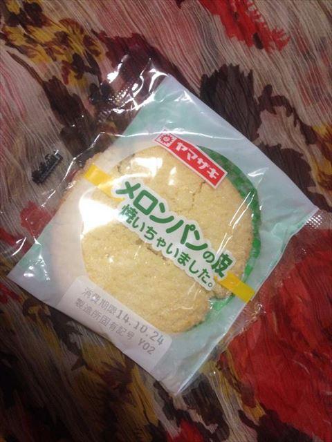 山崎製パン、メロンパンの皮だけを売る暴挙にwwwww