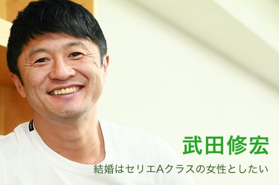 """【サッカー】武田修宏、監督オファー待ち!夢は""""武田ジャパン""""か?"""