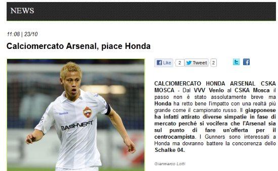 calccco_honda.jpg