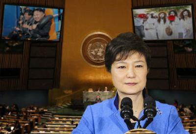 """韓国の朴槿恵大統領、国連総会で演説 … """"戦時女性に対する性暴力""""には触れるが、名指しで日本批判はせず。一方で北朝鮮の核開発問題について厳しく批判"""