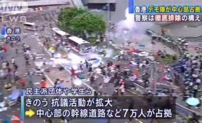香港での普通選挙を求める民主化デモ、最大で10万人を超えたとの報道、香港政府は手詰まりに … 一方で情報統制により、中国内でのNHK海外ニュース番組が意図的な規制で中断も