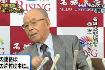 CBC中部日本放送の記者、ノーベル物理学賞を受賞した赤崎勇教授の会見にて、ボソボソと「STAP細胞についての騒動」の質問をぶっ込み、会見会場が凍り付く (動画)