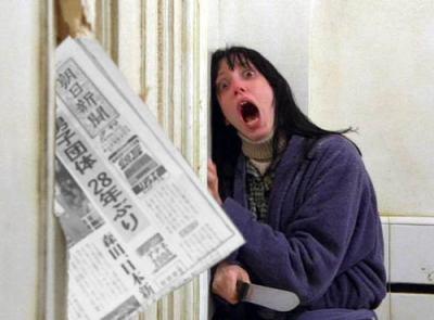 「突然に朝日新聞の配達をして、申し訳ありません」 朝日新聞が勝手に配達される事案が発生 … 無料サンプルのバラ撒き、ネットでは「ゴミを配達するな」「酷い嫌がらせだ」などと非難囂々
