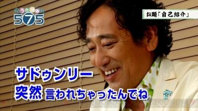 日本語で済むことをいちいち「英語」で言う奴のウザさは異常wwwwww