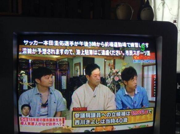"""本田圭佑の地元では""""本田速報""""がテレビで流れるらしい"""