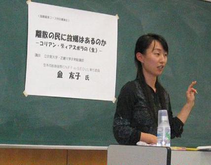 立命館大学の金友子講師、「出席カード」と共に「朝鮮学校無償化嘆願書」を書かせる