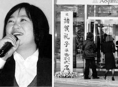 """4年前の""""福岡・諸賀礼子さんバラバラ殺害事件""""に進展か … 事件前に被害者との間に起きた交通事故の示談書を偽造した疑いで下川隼人容疑者(36)を逮捕"""