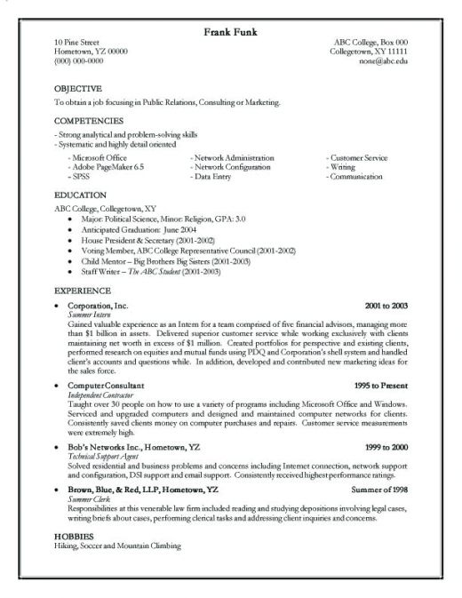 how making a resume building a good resume elegant a great resume - how to do a simple resume for a job