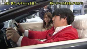金を使うも芸のうち? テレビ番組で「1600万円ポルシェ」を買わされたバナナマン日村のその後…