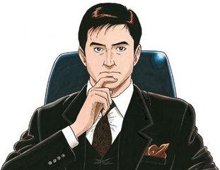 うちの社長の平均労働時間3時間で年収1200万もあるんだが・・・