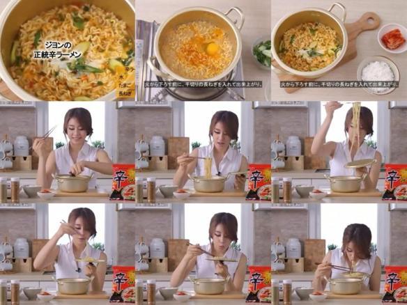 【衝撃画像】韓国人のラーメンの食べ方wwwwwwwwwwww
