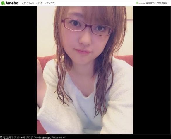 【画像】カラコン外した菊地亜美可愛すぎワロタwwwwwwwwwwww