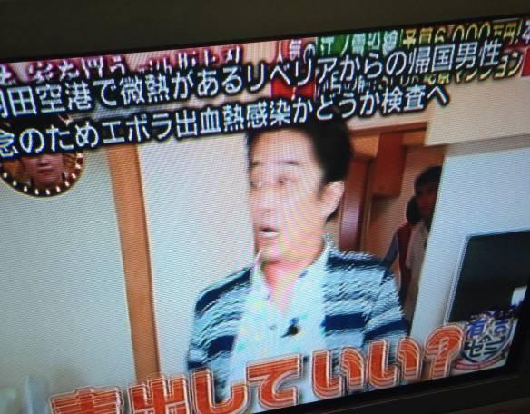 【超速報】エボラ日本上陸キタ━━━━(゚∀゚)━━━━!!(ソース画像あり)