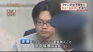 【動画】逮捕されたミュージシャン()の歌wwwwwwwww
