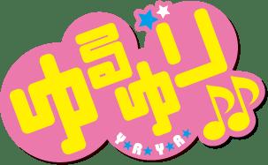 百合アニメ豚「ブッヒィィィイイイ!!!」←女から見てどうなの?