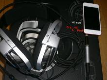 HD 800 コードごついw 音質ヤバいw 家族には9800円と言ってある