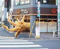 体長18mのダイオウイカ、ついに丸ごと天ぷらに! はなまるうどん、87,000円