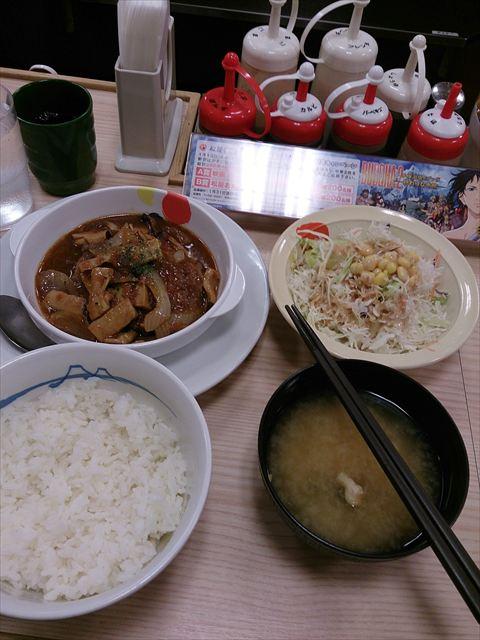 【きのこ】松屋で新発売のデミきのこハンバーグ定食を注文したら・・・