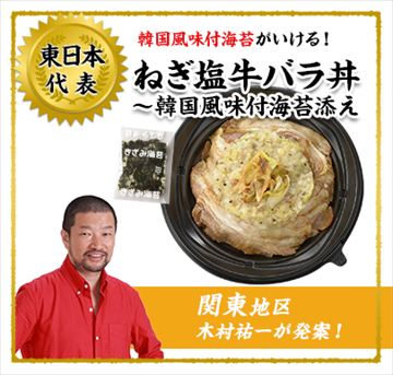 ファミマ、よしもと芸人が商品開発した「ねぎ塩牛バラ丼」「鶏プル丼」を全国発売