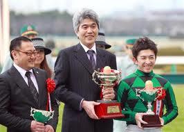 【競馬】 ジャスタウェイ大和田オーナー「賞金にかかる税金がキツイ。非課税にしてほしい」