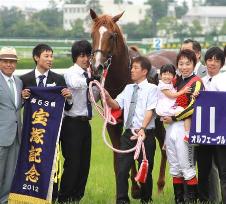 【競馬】 オルフェーヴル、有馬記念回避へ 「出走させたかったが時間が足りなかった」と池江師 来年は現役続行