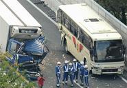 中央道上り線事故で天皇賞・秋に出走予定の関西馬6頭が立ち往生