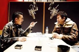 """小川菜摘 父子初共演実現もハマ・オカモトは「""""七光り""""に負けない」「私達が何かをお膳立てした事は1度もありません」"""