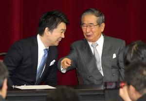日本維新の会、消費税11%目安と明記 基本政策8項目が衆院選公約の柱