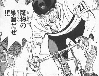 首都高を自転車で … 職質中はねられ重傷