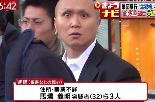 六本木のキャバクラ襲撃 主犯格「怒羅権」の馬場義明逮捕キタ━ヽ( ゚∀゚)ノ┌┛)`Д゚)・;'━!!