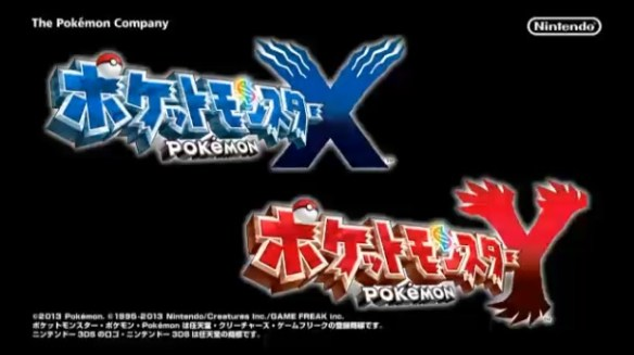 【速報】ポケモンX・Yの伝説の名前画像きたああああああああああ