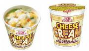 カップヌードルにクリームシチュー味 チーズが溶けてまろやかに  日清食品