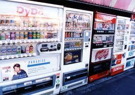 【驚愕】さっきジュース買いにいったら凄いことが起きたwwwwwwwwwwww