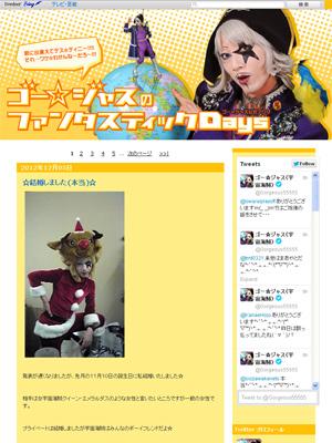 20121206-00000010-flix-000-2-view.jpg
